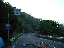 国道の県境・国道284号