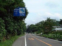 国道の県境・国道346号