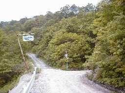 国道の県境・国道121号