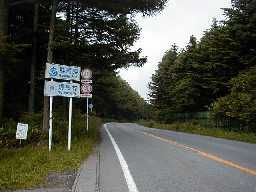 国道の県境・長野県