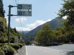 国道の県境・島根県