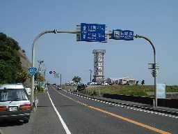 国道の県境・国道220号